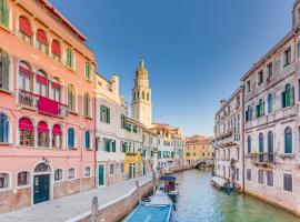 Venezianamente Apartments - Venice City Centre