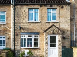 2 Westwood cottages, Wetherby