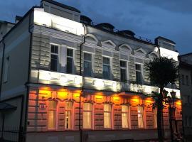 Smart Boutique Hotel Vitebsk