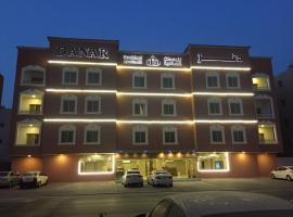 Danar Hotel Units 4