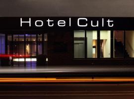 فندق كولت مدينة فرانكفورت
