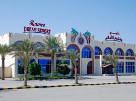 Ramee Dream Resort, Seeb