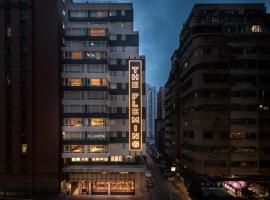 ذه فليمنغ هونغ كونغ