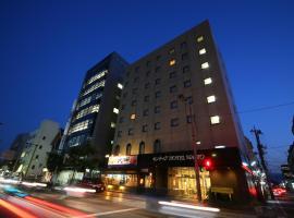 Sentia Hotel Naito