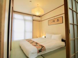Top Hiroshima Condominium 5