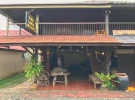 Copa Lanta Guesthouse