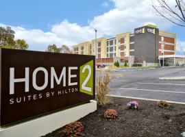 Home2 Suites By Hilton Maumee Toledo