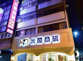 Migo Hotel