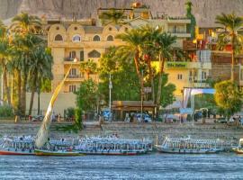 فندق وادي النيل