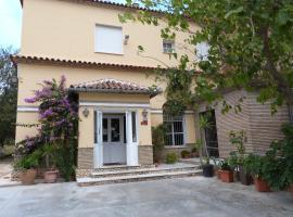 Mejores hoteles y hospedajes cerca de Gilena, España