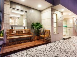 Tropikalya Prime Hotel