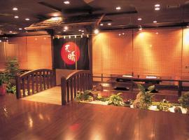 Hyuga Dai-ichi Hotel