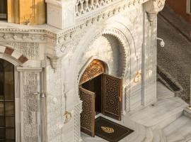 فندق أجوا سلطان أحمد