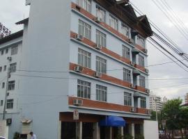 Geranium Hotel
