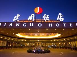 فندق جيانغوو