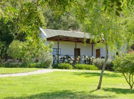 Kranskloof Country Lodge, Oudtshoorn