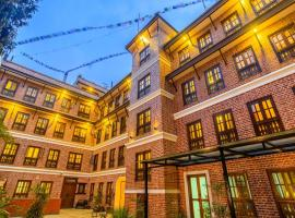 """Hotel Timila """"Newa Comfort Home"""""""