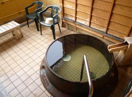 Hotel Monzennoyu