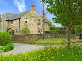 Brook Farm Cottage, Брэклей