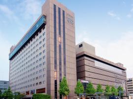 Hotel Keihan Kyoto Grande, Quioto