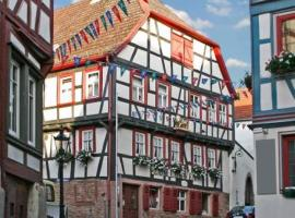 """Hotel und Restaurant """"Zum Löwen"""""""
