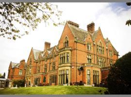 Wroxall Abbey Hotel & Estate, Wroxall