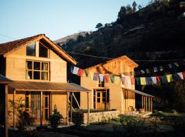The Farm Stays at Herb Nepal