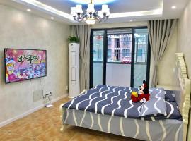 CIty Fange Apartment