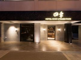 Hotel Shiki Utsubo Park