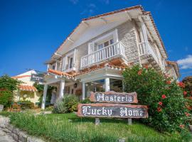 Hosteria Lucky Home