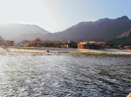 Yasmina Beach