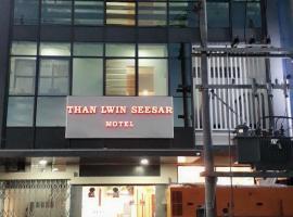 Than Lwin Seesar Motel