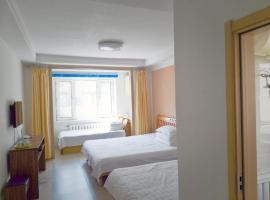 伊春市汤旺河缘梦家庭旅馆