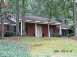 Private House 5 minutes from Ole Miss Stadium