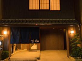 Hotel Yu-shu
