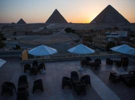 Hayat pyramids view hotel, Cairo