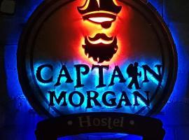 Captain Morgan Hostel Lake Coatepeque