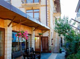 Guest House Na Berezovoy
