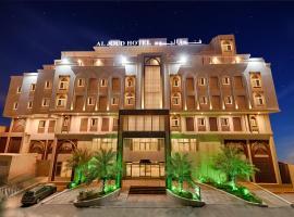 فندق الجود بوتيك مكة