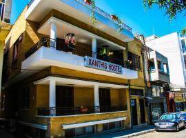 Xanthis Inn Nicosia City Centre