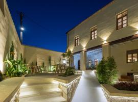 Aelios Design Hotel