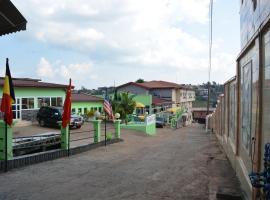 Complexe Saint Elie