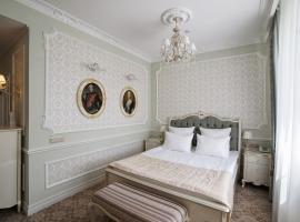Hotel Ekaterina Kostroma