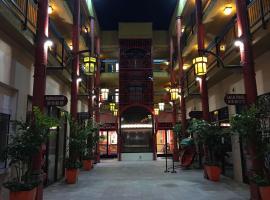 Best Western Plus Dragon Gate Inn