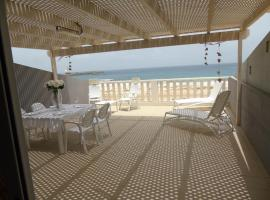 Hs4U Cheiro ao mar Luxury penthouse with ocean view