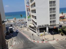 The Home Apartments Tel Aviv