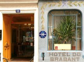 فندق دي برابانت