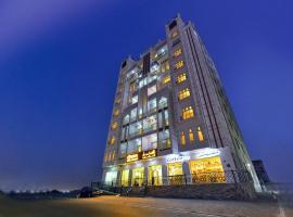A'Sinamar Hotel Apartment