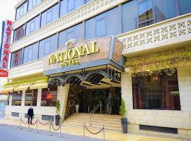 מלון נשיונל - ירושלים