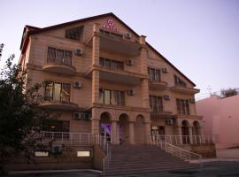 Ay Hotel